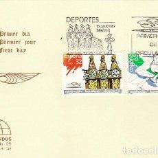 Sellos: EDIFIL 2908/9, JUEGOS OLIMPICOS BARCELONA, NOMINACION, PRIMER DIA DE 15-7-1987 IRIS MUNDUS. Lote 195486108