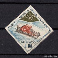 Sellos: MONACO AEREO 83** - AÑO 1964 - JUEGOS OLIMPICOS DE INVIERNO DE INSBRUCK. Lote 195491851
