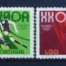 Timbres: PORTUGAL OLIMPIADAS DE MUNICH 1972 SERIE COMPLETA DE SELLOS USADOS. Lote 195720627