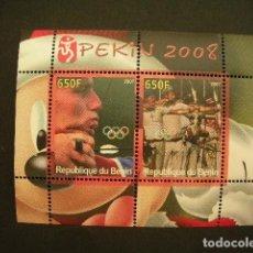 Sellos: BENIN 2007 HB *** JUEGOS OLIMPICOS DE PEKIN - DEPORTES - TIRO CON ARCO. Lote 196105540