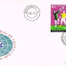 Sellos: RUMANIA, FUTBOL, JUEGOS OLIMPICOS DE MUNICH 1974, PRIMER DIA DEL 15-6-1974. Lote 197109662