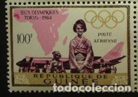 GUINEA 1964 AEREO IVERT 50 *** JUEGOS OLIMPICOS DE TOKYO - DEPORTES (Sellos - Temáticas - Olimpiadas)