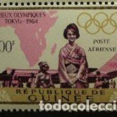 Sellos: GUINEA 1964 AEREO IVERT 50 *** JUEGOS OLIMPICOS DE TOKYO - DEPORTES. Lote 197341795