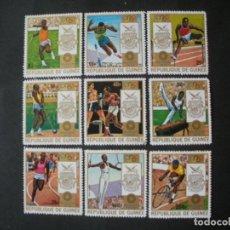 Sellos: GUINEA 1972 IVERT 470/6 Y AEREO 105/6 *** JUEGOS OLIMPICOS DE MUNICH - DEPORTES. Lote 197342911