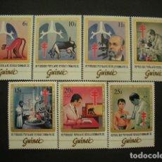 Sellos: GUINEA 1983 IVERT 713/9 *** CENTENARIO DESCUBRIMIENTO DEL BACILO DE LA TUBERCULOSIS POR ROBERT KOCH. Lote 197343365