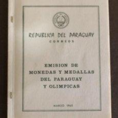 Sellos: SELLO PARAGUAY 1965 MEDALLAS JUEGOS OLIMPICOS DE TOKIO. Lote 199308842