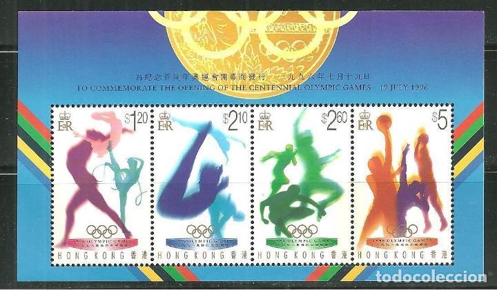 HONG KONG 1996 HB IVERT 39 *** JUEGOS OLIMPICOS DE ATLANTA - DEPORTES (Sellos - Temáticas - Olimpiadas)