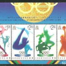 Sellos: HONG KONG 1996 HB IVERT 39 *** JUEGOS OLIMPICOS DE ATLANTA - DEPORTES. Lote 199644458