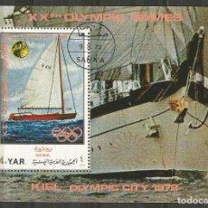 Sellos: Y. A. R.- 1972 - BLOQUE DE OLIMPIADA DE ALEMANIA - KIEL - NAVEGACIÓN - CON ADHESIVO. Lote 204170680