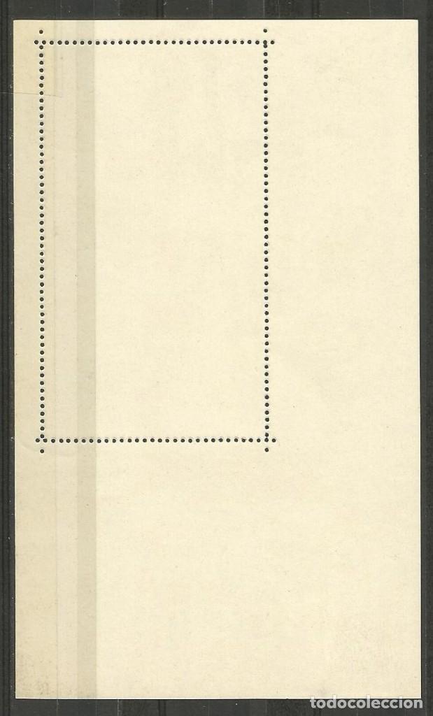 Sellos: Y. A. R.- 1972 - BLOQUE DE OLIMPIADA DE ALEMANIA - MUNICH - CON ADHESIVO - Foto 3 - 204171060