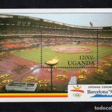 Sellos: UGANDA HB 127** - AÑO 1990 - JUEGOS OLIMPICOS DE BARCELONA. Lote 204333705