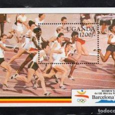 Sellos: UGANDA HB 130** - AÑO 1990 - JUEGOS OLIMPICOS DE BARCELONA. Lote 204333797