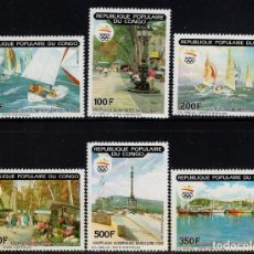 Sellos: CONGO 885/88 Y AEREO 403/04** - AÑO 1990 - JUEGOS OLIMPICOS DE BARCELONA. Lote 204337208