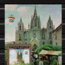 Sellos: CONGO HB 48** - AÑO 1990 - JUEGOS OLIMPICOS DE BARCELONA. Lote 204337405