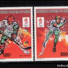 Sellos: CONGO AEREO 400/01** - AÑO 1990 - JUEGOS OLIMPICOS DE INVIERNO DE ALBERTVILLE. Lote 204337661