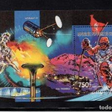 Sellos: CONGO HB 47** - AÑO 1990 - JUEGOS OLIMPICOS DE INVIERNO DE ALBERTVILLE. Lote 204337900