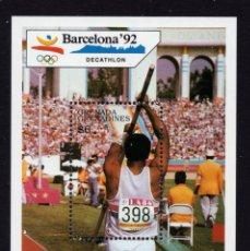 Sellos: GRANADA GRANADINAS HB 203** - AÑO 1990 - JUEGOS OLIMPICOS DE BARCELONA - ATLETISMO. Lote 204696305