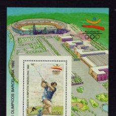 Sellos: SALVADOR HB 36** - AÑO 1989 - JUEGOS OLIMPICOS DE BARCELONA. Lote 204711482