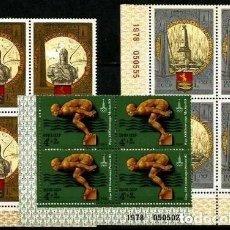 Sellos: RUSIA 1978 SOBRETASAS PREOLIMPICAS **. Lote 205550312