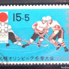 Timbres: JAPÓN BARCO OLIMPIADAS DE INVIERNO SAPPORO 1972 SELLO USADO. Lote 205802835