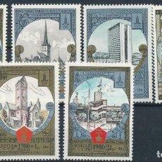 Sellos: RUSIA 1980 IVERT 4688/93 *** EMBLEMA DE LOS JUEGOS OLIMPICOS DE MOSCU (VIII) - MONUMENTOS. Lote 205823652
