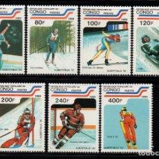 Sellos: CONGO 860/66** - AÑO 1989 - JUEGOS OLIMPICOS DE ALBERTVILLE. Lote 206381897