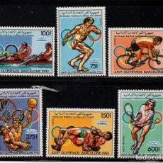 Sellos: COMORES 464/67 Y AEREO 251/52** - AÑO 1988 - JUEGOS OLIMPICOS DE BARCELONA. Lote 206384758