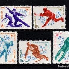 Timbres: RUSIA 4659/63** - AÑO 1980 - JUEGOS OLÍMPICOS DE INVIERNO DE LAKE PLACID. Lote 207003493