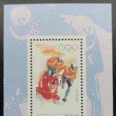 Sellos: 1998. LETONIA. HB 3. JUEGOS OLÍMPICOS DE LILLEHAMMER. BOBSLEIGH. NUEVO.. Lote 207973570