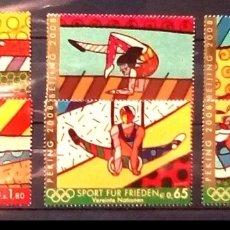 Sellos: OLÍMPIADAS DE PEKÍN 2008 SERIE COMPLETA DE SELLOS NUEVOS DE NACIONES UNIDAS. Lote 208025618