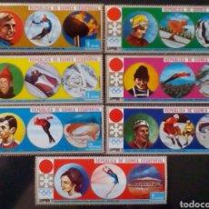 Sellos: OLÍMPIADAS DE INVIERNO SAPPORO 1972 SERIE COMPLETA DE SELLOS NUEVOS DE GUINEA ECUATORIAL. Lote 208028237