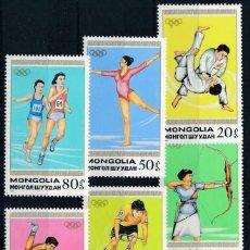 Sellos: MONGOLIA 1988 IVERT 1572/78 *** JUEGOS OLIMPICOS DE SEÚL - DEPORTES. Lote 208572977