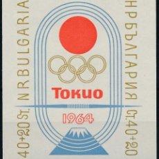 Sellos: BULGARIA 1964 HB IVERT 14 *** JUEGOS OLIMPICOS DE TOKIO - DEPORTES. Lote 208669410