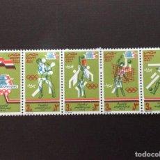 Sellos: EGIPTO Nº YVERT 1244/7** AÑO 1984 JUEGOS OLIMPICOS DE VERANO, EN LOS ANGELES . SERIE CON CHARNELA. Lote 210617820