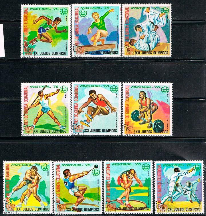 GUINEA ECUATORIAL 1148, JUEGOS OLIMPICOS DE MONTREAL, USADO (Sellos - Temáticas - Olimpiadas)