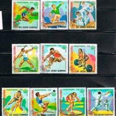 Sellos: GUINEA ECUATORIAL 1148, JUEGOS OLIMPICOS DE MONTREAL, USADO. Lote 212213777