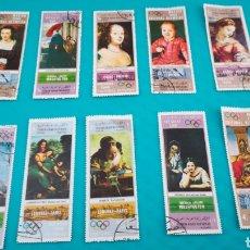 Sellos: LOTE DE 11 SELLOS DE YEMEN, MÉXICO 1968 OLIMPIADAS.. Lote 212516493