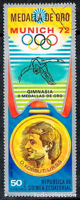 GUINEA ECUATORIAL Nº 285, KORBUT, MEDALLA DE ORO EN GIMNASIA EN LOS JUEGOS OLIMPICOS DE MUNICH (Sellos - Temáticas - Olimpiadas)
