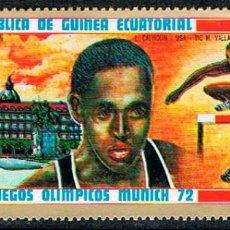 Sellos: GUINEA ECUATORIAL Nº 108, LEE QUINCY CALHOUN,MEDALLA EN 110 METROS VALLAS EN MUNICH, USADO. Lote 212701891