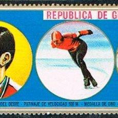 Sellos: GUINEA ECUATORIAL Nº 34, E.KELLER, MEDALLA EN PATINAJE, OLIMPIADA DE SAPPORO, USADO. Lote 212702677