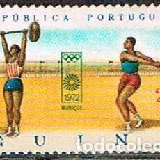 Sellos: GUINEA PORTUGUESA Nº 345, JUEGOS OLIMPICOS DE MUNICH, NUEVO SIN GOMA. Lote 212707473