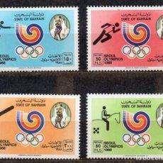 Sellos: BAHRAIN/1988/MNH/SC#330-333/ JUEGOS OLIMPICOS DE VERANO SEUL 1988 / DEPORTES. Lote 213388433