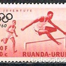 Sellos: RUANDA URUNDI Nº 172, JUEGOS OLIMPICOS DE ROMA, NUEVO. Lote 214848240