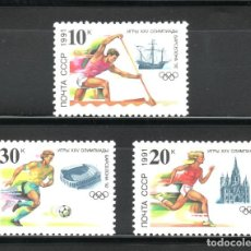 Sellos: SELLOS RUSIA 1991 5884/86 OLIMPIADAS BARCELONA 92 3V.. Lote 294933848