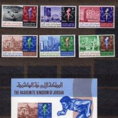 Sellos: JORDANIA/1967/MNH/SC#538, 538A-538F/ JUEGOS OLÍMPICOS DE VERANO MEXICO 1968 / DEPORTES. Lote 216914018