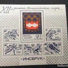 Sellos: RUSIA Nº YVERT HB 108*** AÑO 1976. JUEGOS OLIMPICOS DE INVIERNO, EN INNSBRUCK.CON CHARNELA. Lote 218254102