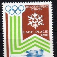 Sellos: MALI/1980/MNH/SC#C379/ JUEGOS OLIMPICOS DE INVIERNO, NEW YORK 80 / PATINAJE DE VELOCIDAD / DEPORTE. Lote 218872490