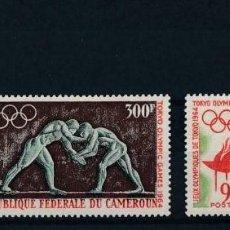 Sellos: CAMERÚN 1964 IVERT 384/5 Y AÉREO 61 *** JUEGOS OLÍMPICOS DE TOKYO - DEPORTES. Lote 219879641