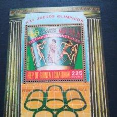 Sellos: HOJA DE BLOQUE JUEGOS OLÍMPICOS 1976 CON GOMA. Lote 220137262