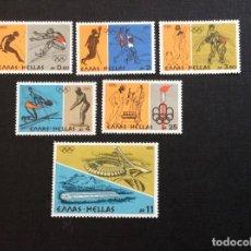 Sellos: GRECIA Nº YVERT 1218/3*** AÑO 1976. JUEGOS OLIMPICOS DE MONTREAL. Lote 221161433